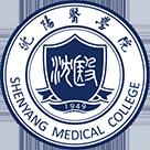 沈阳医学院